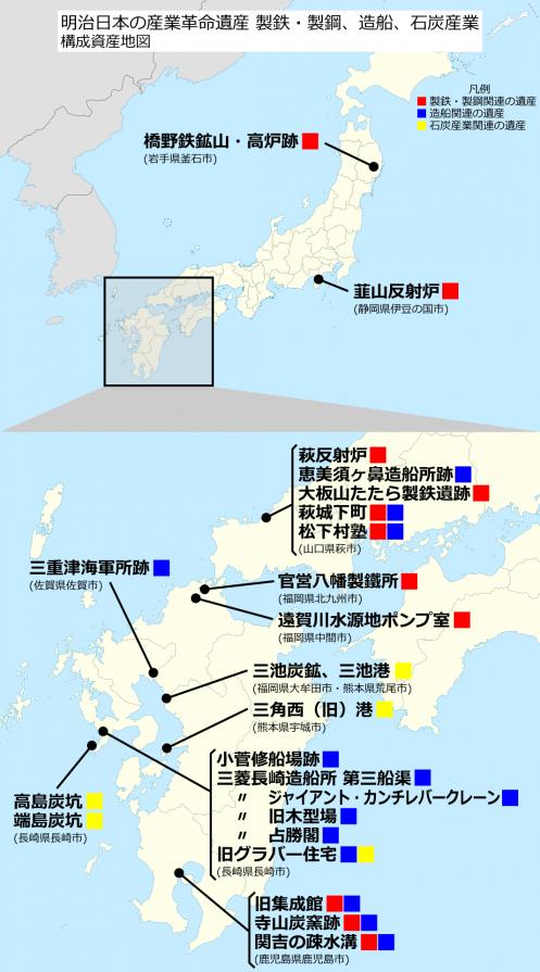 九州の世界遺産!美しくて感動する長崎の絶景を徹底紹介!