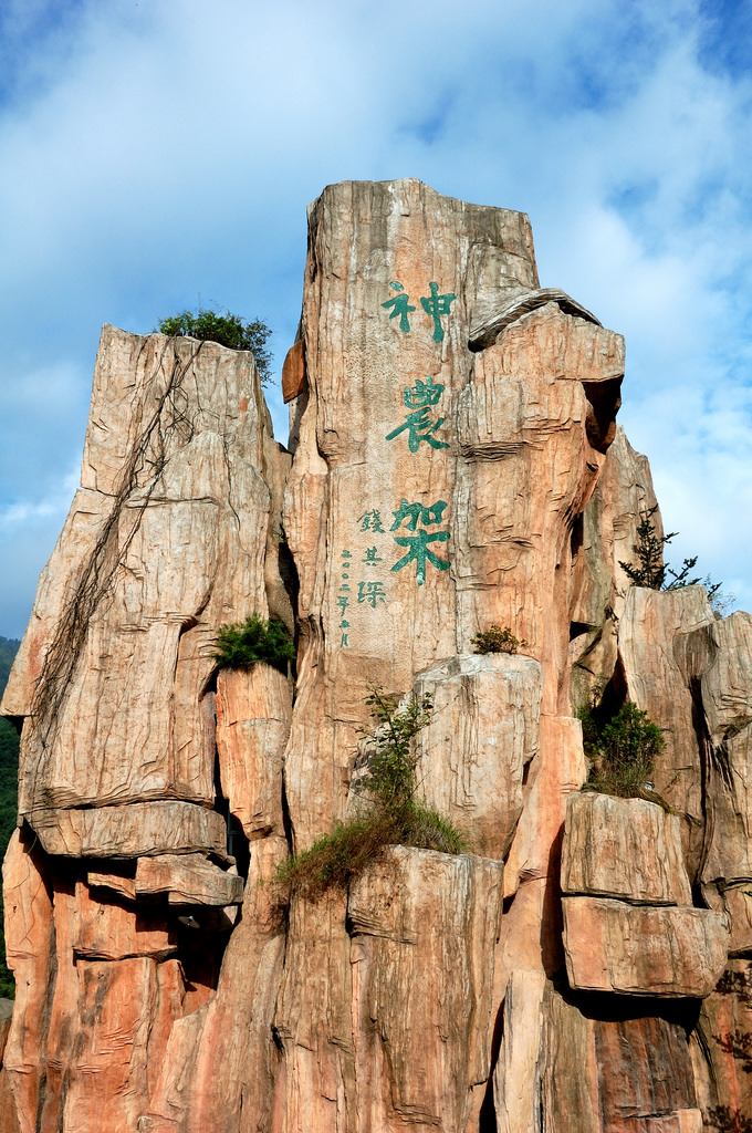 中国の世界遺産!美しくて歴史を感じられる絶景・遺跡50ヶ所リスト