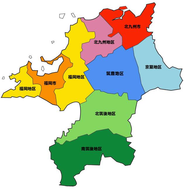 九州の世界遺産!福岡県にある美しい世界分化遺産を徹底紹介!