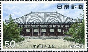 奈良県の世界遺産!美しくて感動する奈良の絶景3ヶ所リスト